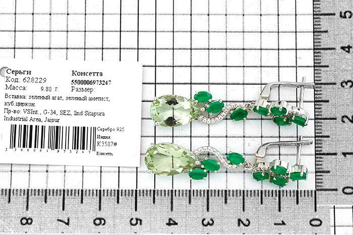 Серьги с зеленым аметистом и зеленым агатом серебряные – Mirserebra925.ru