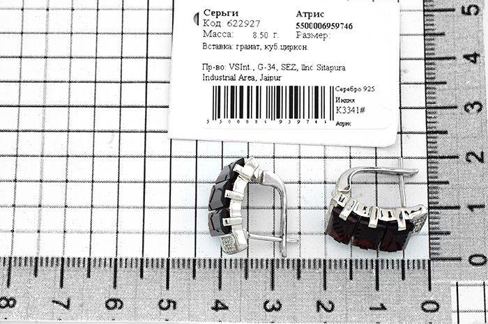 Серьги с гранатом – Mirserebra925.ru