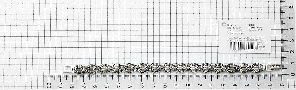 Браслет с марказитами серебряный ‒ Mirserebra925.ru