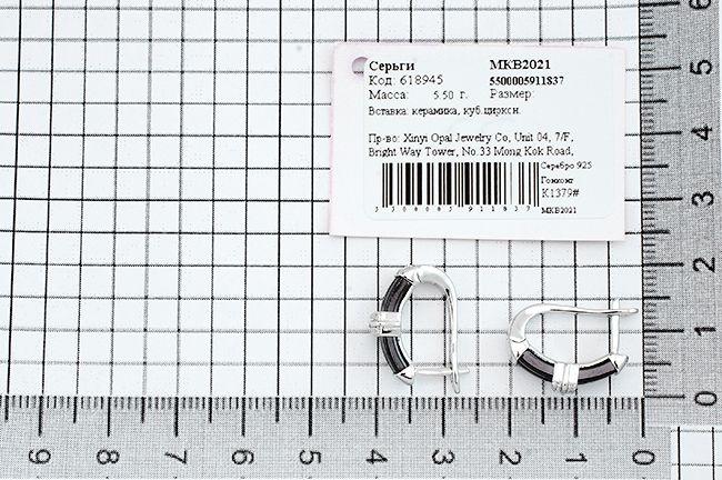 Серьги с керамикой – Mirserebra925.ru