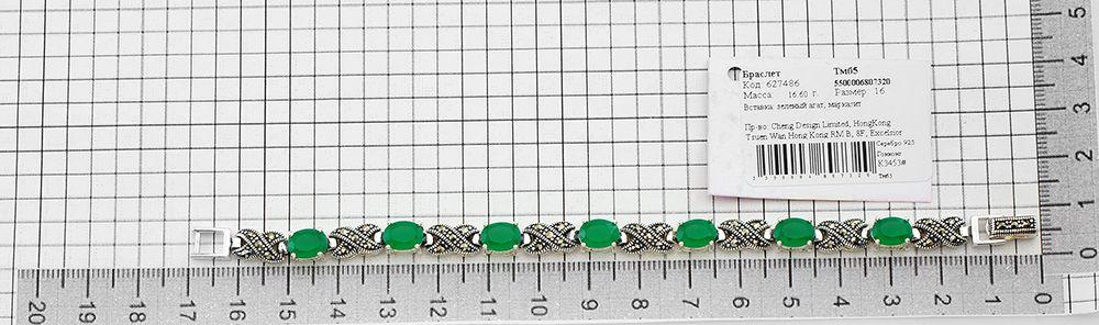 Браслет с марказитом и зеленым агатом ‒ Mirserebra925.ru