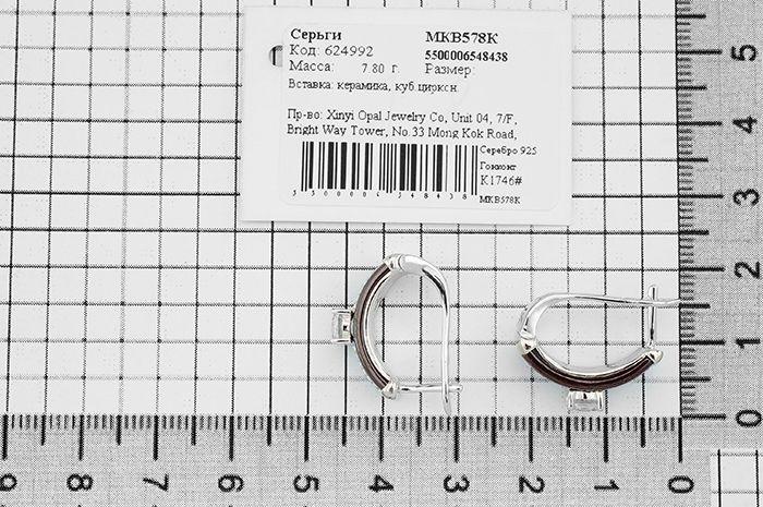 Серьги из керамики с серебром 925 пробы – Mirserebra925.ru