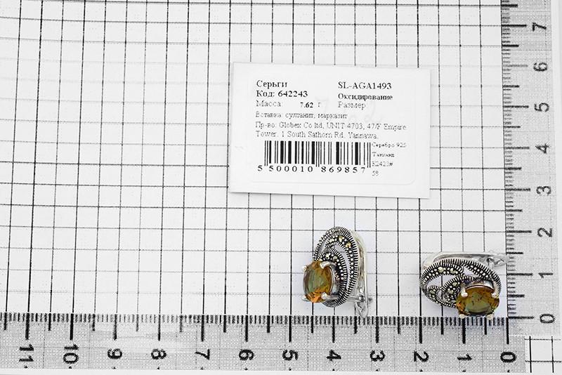 Серьги с султанитом и марказитами из серебра 925 пробы ‒ Mirserebra925.ru