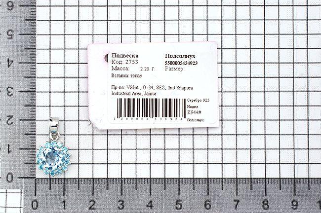Подвеска с топазами из серебра 925 пробы ‒ Mirserebra925.ru