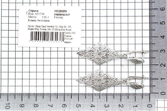 Серебряные серьги ‒ Mirserebra925.ru