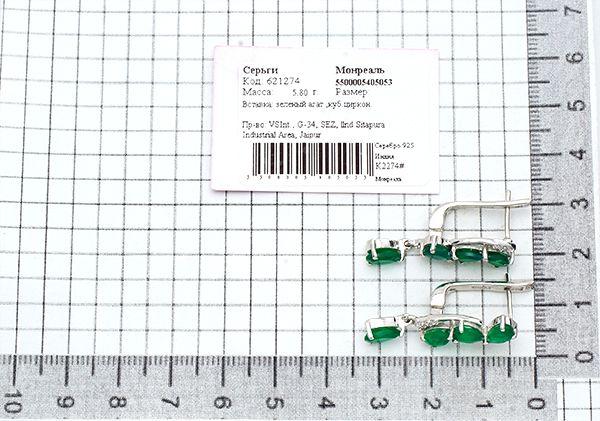 Серьги с зеленым агатом из серебра 925 пробы