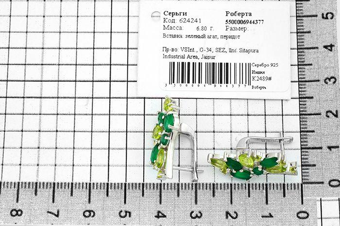 Серьги с зеленым агатом и хризолитом серебряные – Mirserebra925.ru