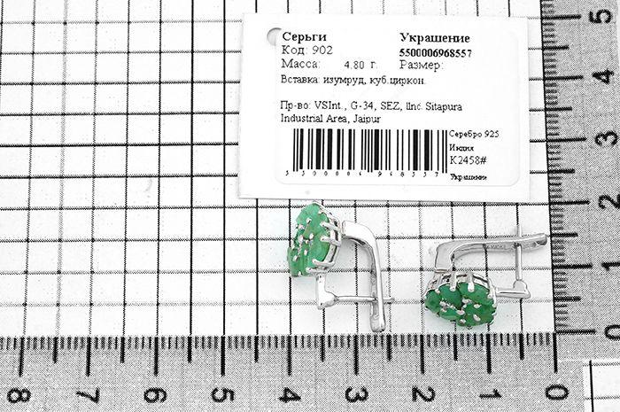 Серьги с изумрудом серебряные – Mirserebra925.ru