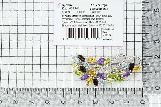 Брошь микс камней ‒ Mirserebra925.ru