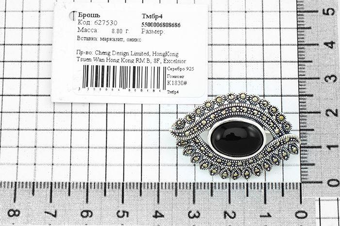 Брошь с марказитами с ониксом серебряная ‒ Mirserebra925.ru