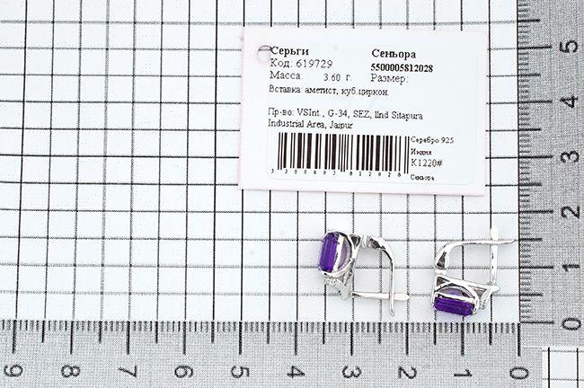 Серьги с аметистом в серебре 925 пробы ‒ Mirserebra925.ru