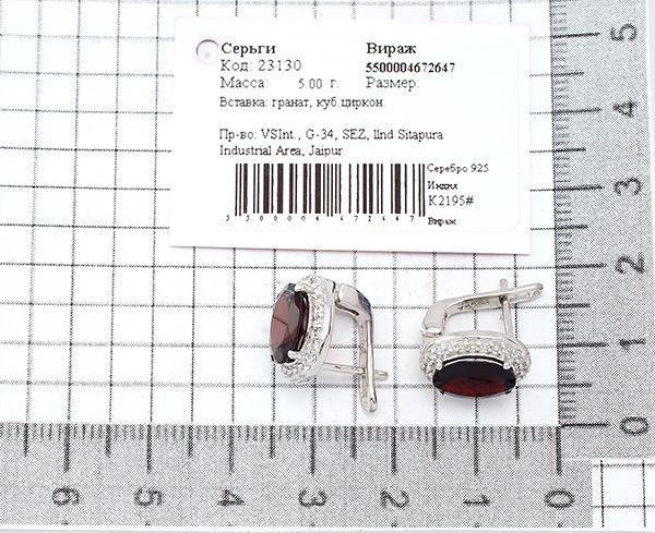 Серьги с гранатом в серебре 925 пробы