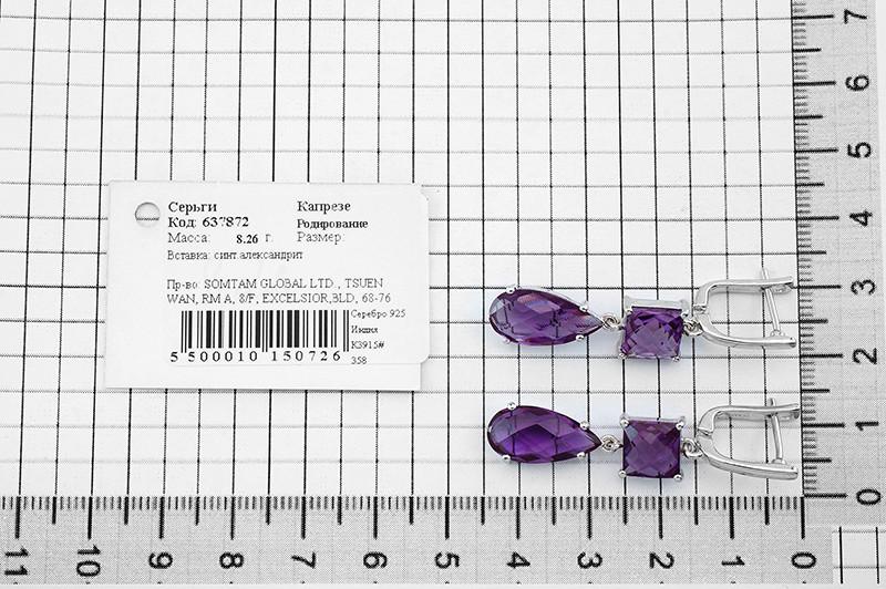 Серьги с александритом из серебра 925 пробы ‒ Mirserebra925.ru