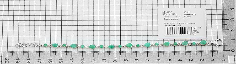 Браслет с изумрудом из серебра 925 пробы – Mirserebra925.ru