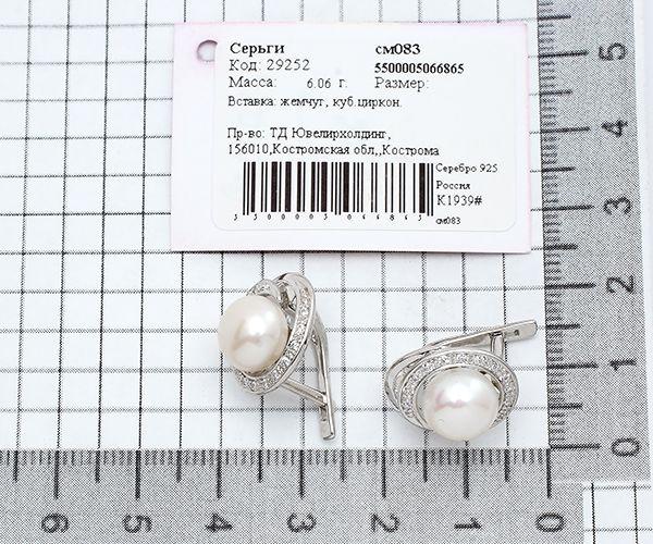 Серьги с жемчугом из серебра 925 пробы