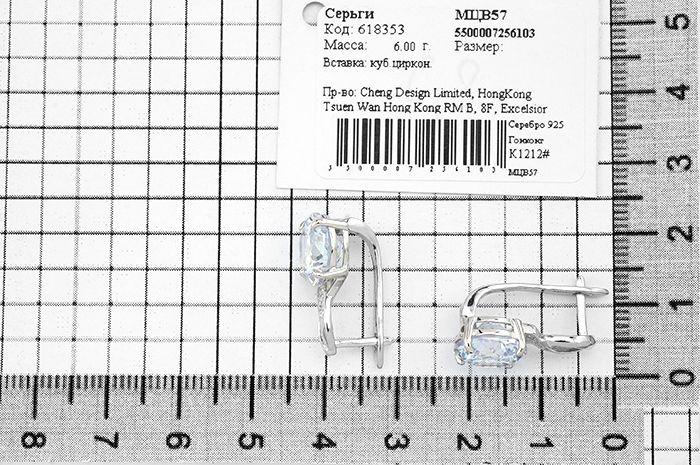 Серьги с цирконом ‒ Mirserebra925.ru