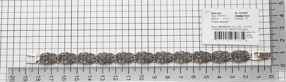 Браслет с марказитами из серебра 925 пробы ‒ Mirserebra925.ru