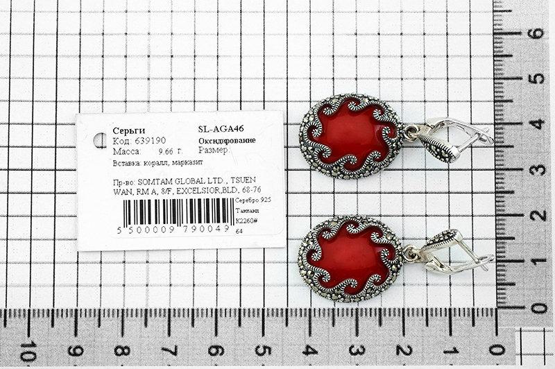 Серьги с кораллом и марказитами из серебра 925 пробы ‒ Mirserebra925.ru