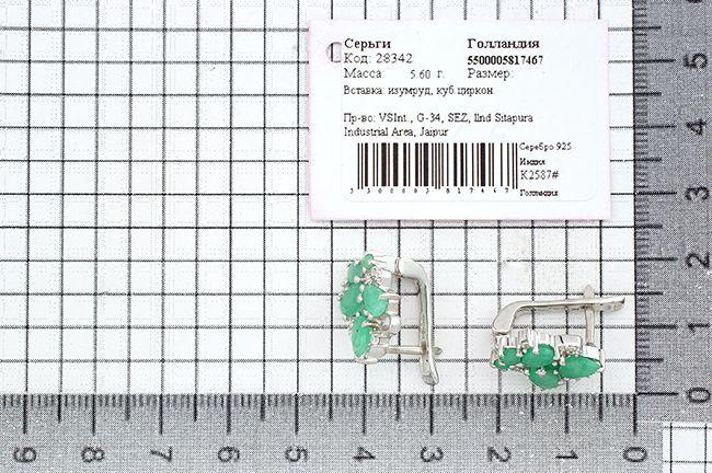Серьги с изумрудами – Mirserebra925.ru