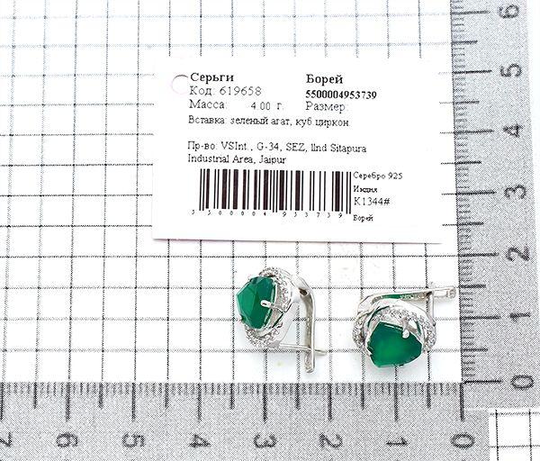 Серьги с зеленым агатом в серебре 925 пробы