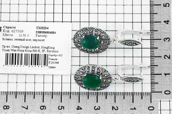 Серьги с марказитом и зеленым агатом серебряные ‒ Mirserebra925.ru