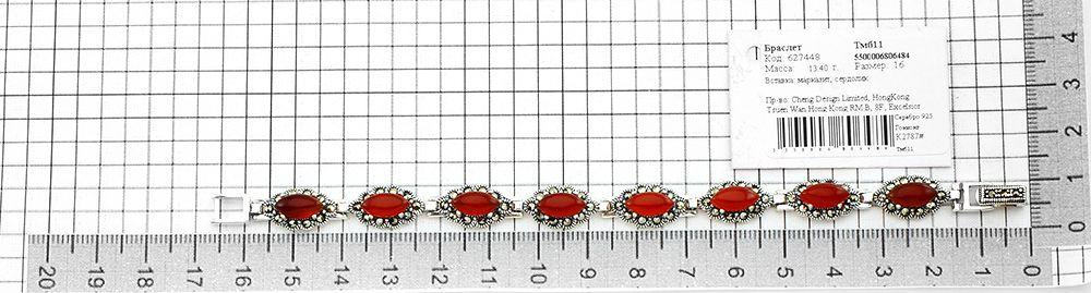 Браслет с марказитом и сердоликом из серебра 925 пробы ‒ Mirserebra925.ru
