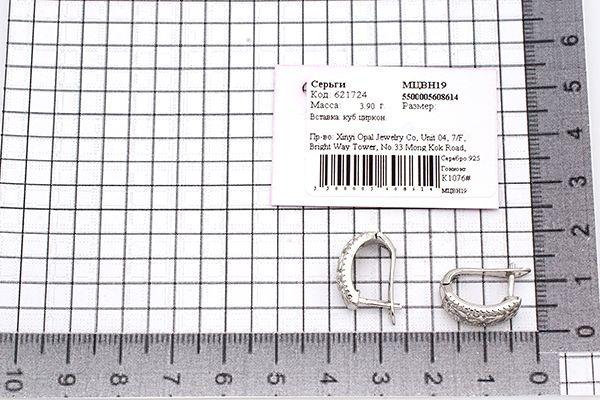 Серьги с цирконом из серебра 925 пробы