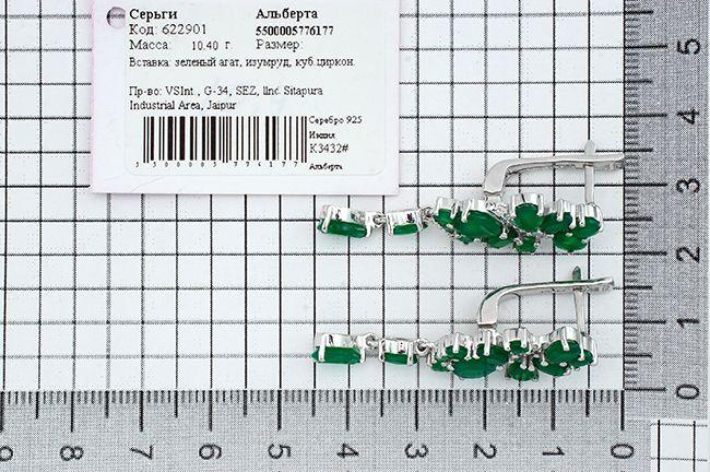 Серьги с зеленым агатом ‒ Mirserebra925.ru