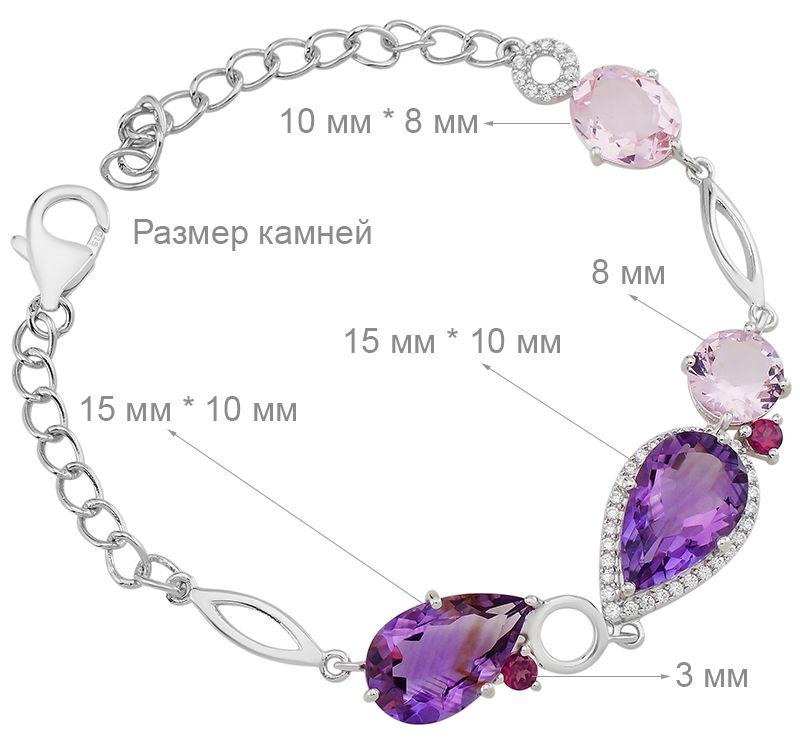 Браслет с аметистом, морганитом и родолитом – Mirserebra925.ru