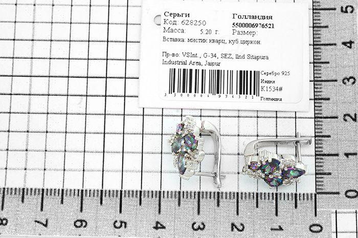 Серьги с мистик кварцем ‒ Mirserebra925.ru