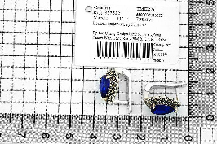 Серьги с марказитами и цирконом из серебра 925 пробы ‒ Mirserebra925.ru