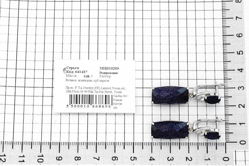 Серьги с авантюрином из серебра 925 пробы – Mirserebra925.ru