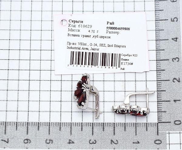 Серьги с гранатом из серебра 925 пробы