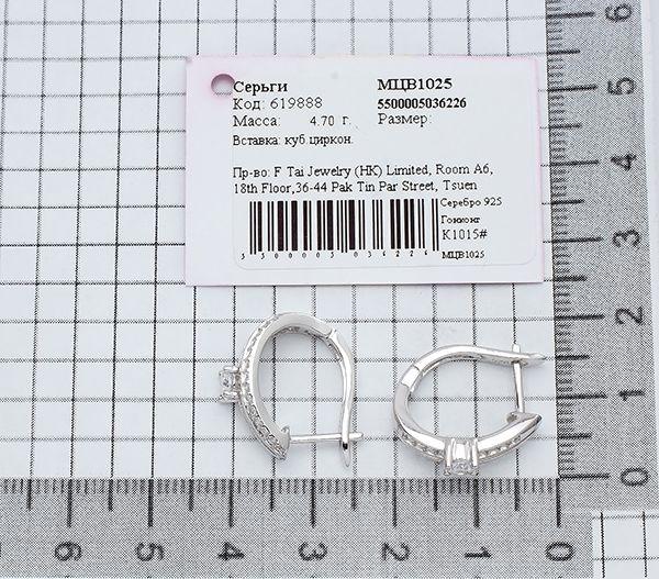 Серьги с цирконами из серебра 925 пробы