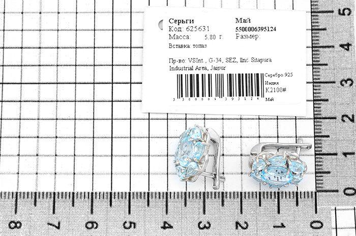 Серьги с топазом в серебре 925 пробы ‒ Mirserebra925.ru