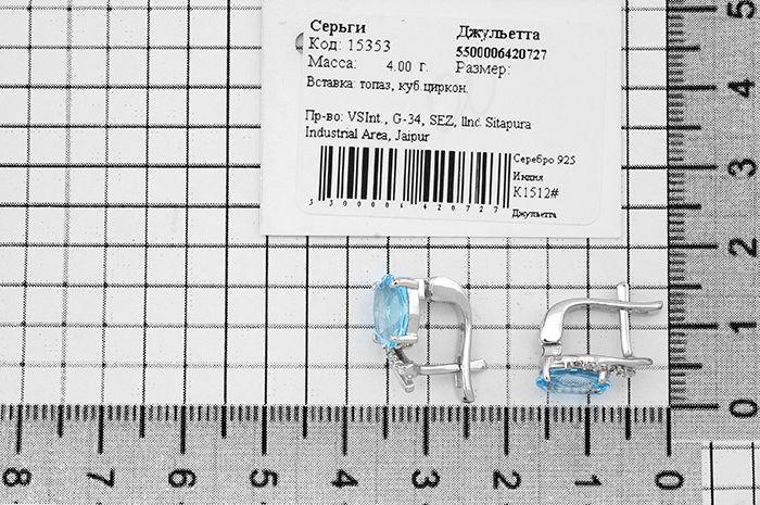 Серебряные серьги с топазом ‒ Mirserebra925.ru