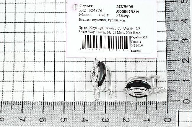 Серьги из керамики – Mirserebra925.ru