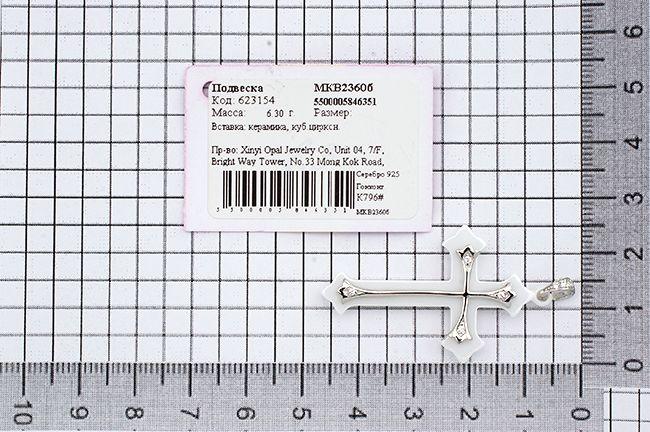 Крестик из керамики – Mirserebra925.ru