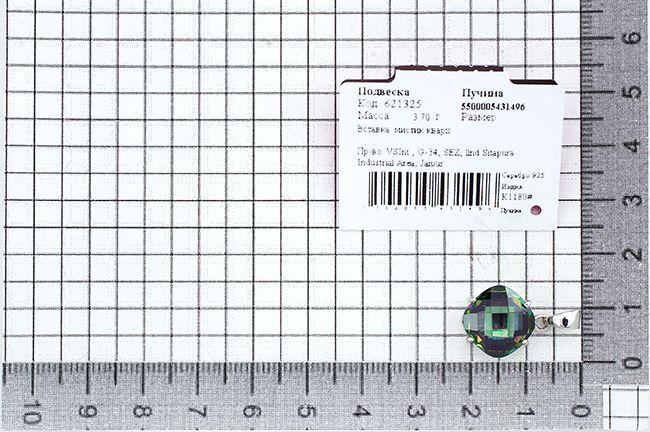 Подвеска с мистик кварцем из серебра 925 пробы - Mirserebra925.ru