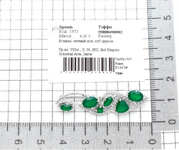 Брошь в серебре 925 пробы с зеленым агатом
