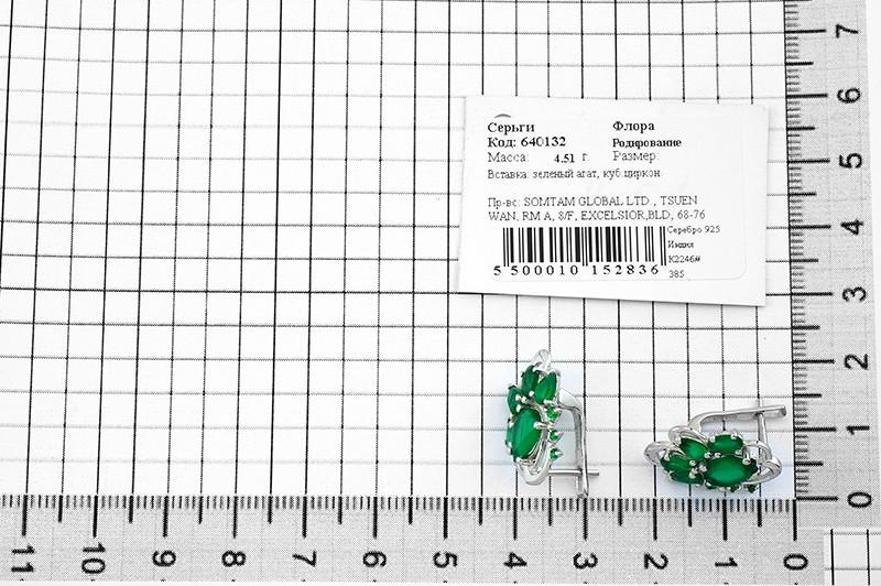 Серьги с зеленым агатом из серебра 925 пробы ‒ Mirserebra925.ru