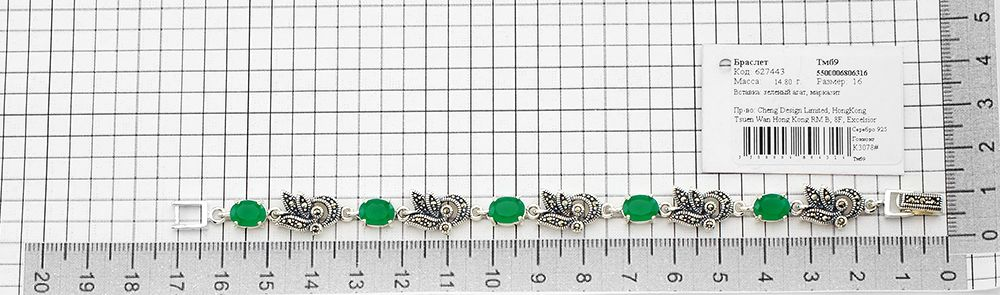 Браслет с марказитом и зеленым агатом серебряный ‒ Mirserebra925.ru