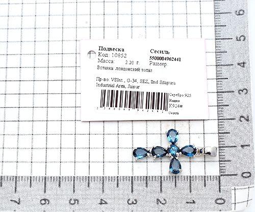 Крестик с лондон топазом кварц из серебра 925 пробы